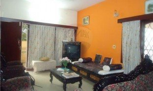 3 Bedrooms House for sale in Bangalore, Karnataka