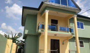 5 Bedrooms House for sale in , Central