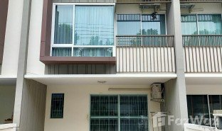 1 Bedroom Property for sale in Bang Si Thong, Nonthaburi Tyme Rama 5