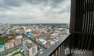 1 ห้องนอน บ้าน ขาย ใน พระโขนงเหนือ, กรุงเทพมหานคร เดอะ ไลน์ สุขุมวิท 71