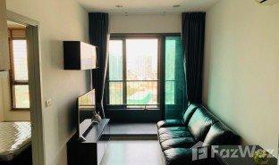 Кондо, 1 спальня на продажу в Bang Na, Бангкок Ideo Mobi Sukhumvit Eastgate