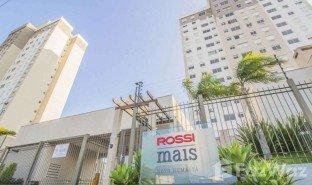 南里奥格兰德州(南大河州) Porto Alegre Apartamento Rossi Mais 2 卧室 住宅 售