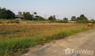 N/A Property for sale in Bueng Sanan, Pathum Thani