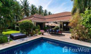 苏梅岛 湄南海滩 Samran Gardens 4 卧室 房产 售