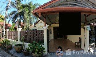 普吉 卡图 Phuket Villa Kathu 3 2 卧室 联排别墅 售