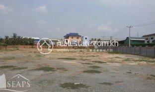 Kandal Kampong Samnanh N/A 房产 售