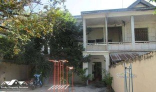4 Bedrooms Villa for sale in Boeng Keng Kang Ti Muoy, Phnom Penh