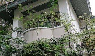3 Bedrooms House for sale in Bang Na, Bangkok