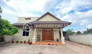 Studio Villa for sale in Makprang, Kampot