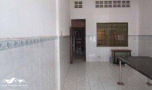 金边 Phsar Kandal Ti Muoy 5 卧室 房产 售
