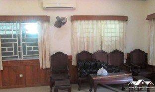 金边 Tuol Tumpung Ti Pir 4 卧室 房产 售