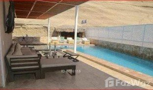 8 Bedrooms Property for sale in Antofagasta, Antofagasta
