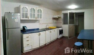 7 Bedrooms Property for sale in Mejillones, Antofagasta