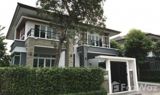 4 Bedrooms Property for sale in Thawi Watthana, Bangkok NC Royal Pinklao