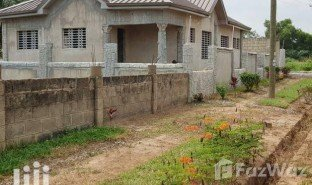2 Bedrooms House for sale in , Central