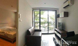1 ห้องนอน บ้าน ขาย ใน พระโขนงเหนือ, กรุงเทพมหานคร เดอะ เพรสซิเดนท์ สุขุมวิท 81