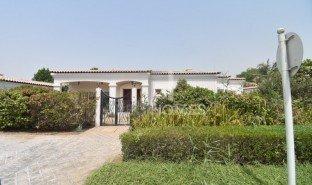 迪拜 迪拜投资公园 1 4 卧室 房产 售