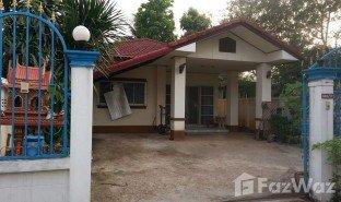 3 Schlafzimmern Immobilie zu verkaufen in Nong Bua, Udon Thani