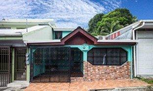 3 Habitaciones Propiedad e Inmueble en venta en , Limón Limón