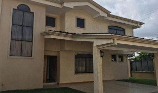 San Jose Curridabat 3 卧室 房产 售