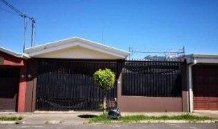 3 Habitaciones Propiedad e Inmueble en venta en , Cartago