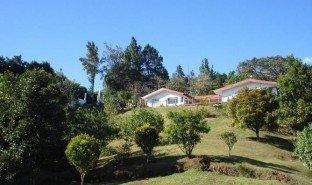 2 Habitaciones Apartamento en venta en , Heredia Mountain Condominium For Sale in Purabá