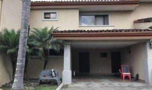 3 chambres Immobilier a vendre à , San Jose SAN JOSE