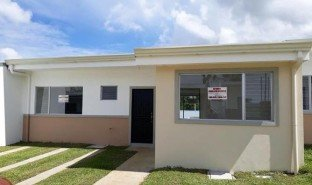 3 Habitaciones Propiedad e Inmueble en venta en , Heredia HEREDIA