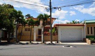 3 Habitaciones Propiedad e Inmueble en venta en , Heredia Cariari