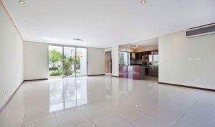 4 chambres Immobilier a vendre à , San Jose Santa Ana