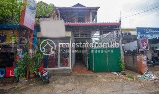 11 Bedrooms Property for sale in Kampong Svay, Banteay Meanchey