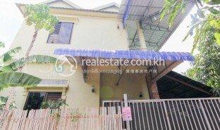4 Bedrooms Property for sale in Chreav, Siem Reap
