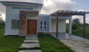 3 Habitaciones Propiedad e Inmueble en venta en , Distrito Nacional Santo Domingo