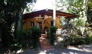 2 Habitaciones Propiedad e Inmueble en venta en , Santiago Rodriguez