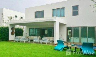 3 Habitaciones Propiedad e Inmueble en venta en , Santiago