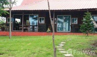 3 Bedrooms House for sale in , Santo Domingo