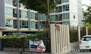1 ห้องนอน บ้าน ขาย ใน หัวหมาก, กรุงเทพมหานคร เดอะ คิวบ์ รามคำแหง