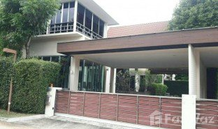 5 Bedrooms Property for sale in Nong Bon, Bangkok Baan Maailomruen