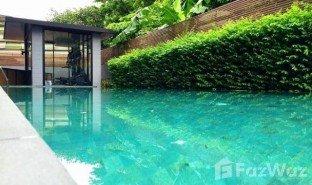 曼谷 Chomphon L Loft Ratchada 19 1 卧室 公寓 售
