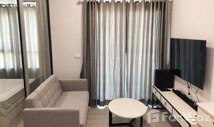 недвижимость, 1 спальня на продажу в Bang Sue, Бангкок Chapter One Flow