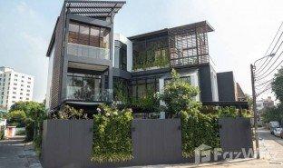 5 Bedrooms Property for sale in Phra Khanong Nuea, Bangkok