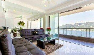 1 Habitación Apartamento en venta en , Guerrero Torreblanca Condominium