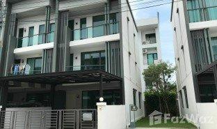 Таунхаус, 3 спальни на продажу в Taling Chan, Бангкок Cherkoon Sathorn-Ratchapruek