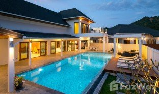 4 Schlafzimmern Immobilie zu verkaufen in Hin Lek Fai, Hua Hin Hillside Hamlet 7