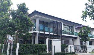 曼谷 Prawet Setthasiri Onnut-Srinakarindra 4 卧室 房产 售
