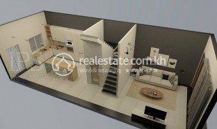 2 Bedrooms Villa for sale in Svay Dankum, Siem Reap