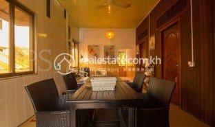 7 Bedrooms Property for sale in Svay Dankum, Siem Reap