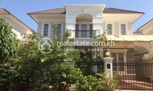 4 Bedrooms Villa for sale in Stueng Mean Chey, Phnom Penh