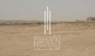 N/A Land for sale in Al Rowaiyah Thrid, Dubai