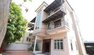 7 Bedrooms Villa for sale in Tuol Sangke, Phnom Penh